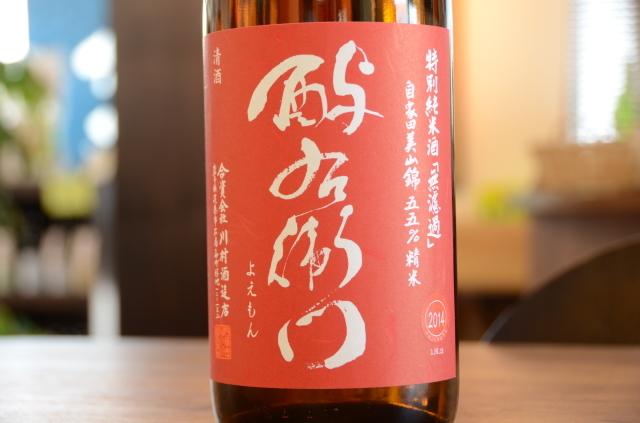 酉与右衛門(よえもん)特別純米美山錦1800ml