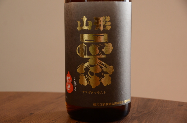 山形正宗(やまがたまさむね)純米吟醸 稲造 1800ml