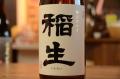 稲生(いなおい)特別純米華吹雪1800ml