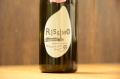 澤屋まつもと RISSIMO(リッシモ)純米大吟醸720ml