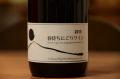 春待ちにごりワイン2015 白 720ml 発泡性の可能性あり
