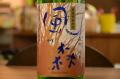 風の森 純米しぼり華生原酒  雄町720ml(油長酒造)