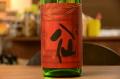 陸奥八仙(むつはっせん)純米吟醸新春祝酒生原酒1800ml