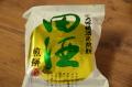 田酒 純米大吟醸酒米煎餅(3枚入り)