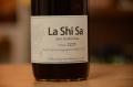 ヒトミワイナリー/Sans Soufre-La Shi Sa 2015 赤