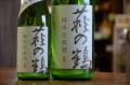 萩の鶴 しぼりたて純米生原酒720ml