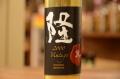 黒隆 純米大吟醸2000年【熟】大古酒500ml