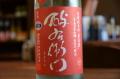 酉与右衛門(よえもん)山廃特別純米直汲み生原酒 美山錦720ml