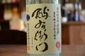 酉与右衛門(よえもん)特別純米直汲み生原酒 吟ぎんが1800ml