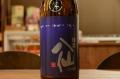 陸奥八仙 特別純米いさり火生原酒 1800ml