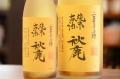 秋鹿 純米古酒2000年上槽 720ml