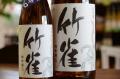 竹雀 超辛口純米(火入れ)720ml