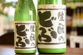 睡龍(すいりゅう)純米きもとのどぶ720ml