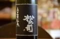 松の司 純米大吟醸 AZOLLA720ml