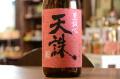 天誅(米・芋)1800ml