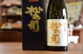 松の司 特別大吟醸出品タンク720ml(数量限定)
