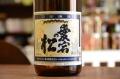 愛宕の松(あたごのまつ)別仕込本醸1800ml