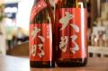 大那(だいな)純米吟醸 東条産愛山(火入れ)720ml