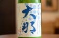 大那(だいな)純米吟醸スパークリング活性にごり酒720ml
