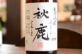 秋鹿(あきしか)純米吟醸ひやおろし720ml