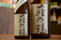萩の鶴 特別純米無加圧直汲み720ml