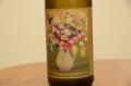 国産ワイン ブーケ(橙)2011 750ml 10月季節限定酒