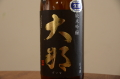 大那(だいな)純米吟醸 東条山田錦1800ml