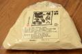 睡龍(すいりゅう)酒粕 純米きもとのどぶ500�