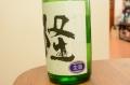 隆 足柄若水 純米吟醸生1800ml