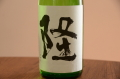 隆(りゅう)足柄若水 純米吟醸720ml