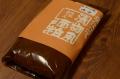 睡龍(すいりゅう)塩仕立て漬物用酒粕 1キログラム