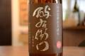 酉与右衛門(よえもん)純米吟醸びん囲い1800ml