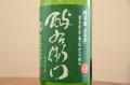 酉与右衛門(よえもん)純米亀の尾生原酒1800ml
