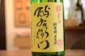 酉与右衛門(よえもん)超辛口純米山田錦1800ml
