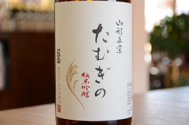 山形正宗 純米吟醸たむぎの1800ml