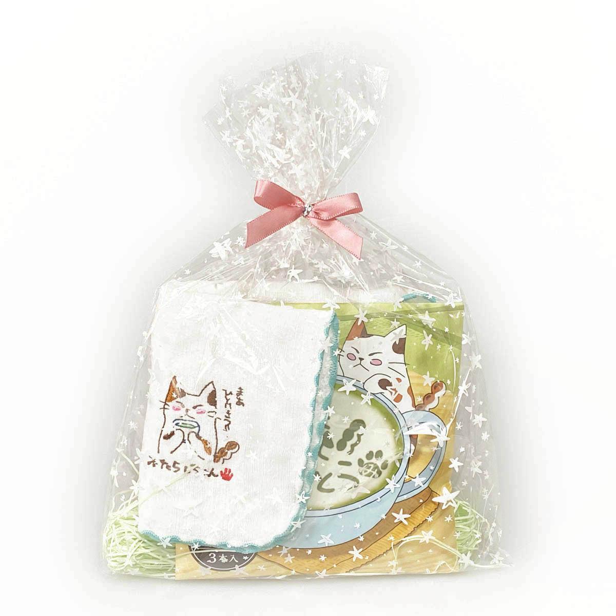 ほうじ茶ラテ・タオルハンカチ(湯のみ柄・青)【メール便送料無料】同梱不可