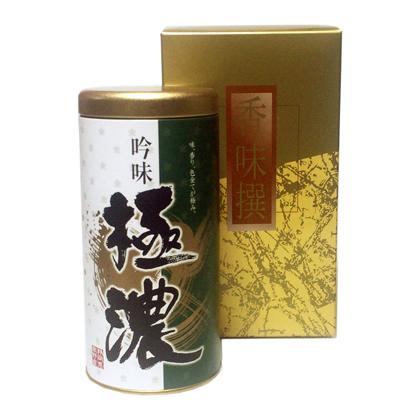 高級煎茶 極濃(150g缶)【送料無料】