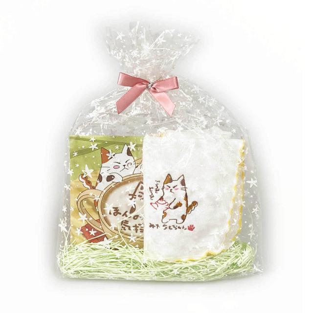 ほうじ茶ラテ・タオルハンカチ(急須柄・黄)【メール便送料無料】同梱不可