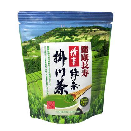 粉末緑茶 掛川茶(50g)【ネコポス対応】
