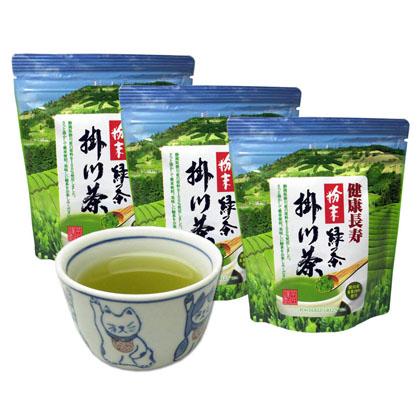 粉末緑茶 掛川茶(50g×3袋セット)【メール便送料無料】