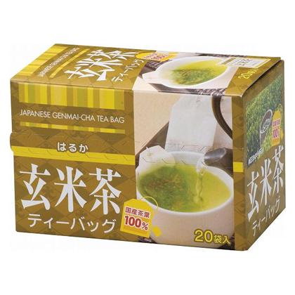 玄米茶ティーバッグ はるか(20袋/10箱)