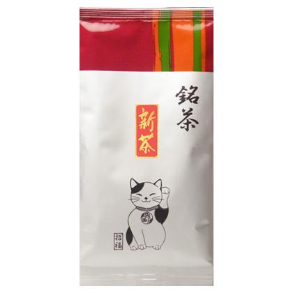 新茶 光(100g)【ネコポス対応】