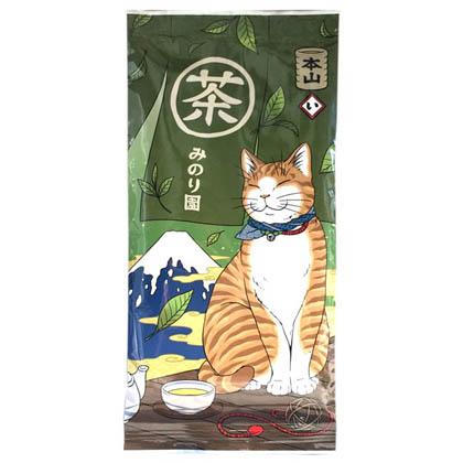 猫茶屋《本山茶》浅蒸し(80g)【ネコポス対応】