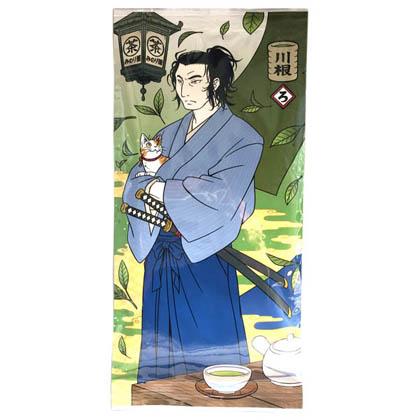 猫茶屋《川根茶》中蒸し(80g)【ネコポス対応】
