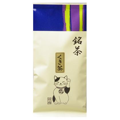 茎茶400(100g)【ネコポス対応】