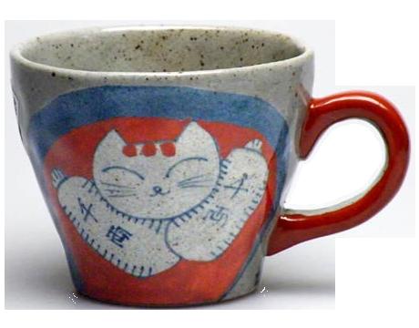 マグカップ 遊猫