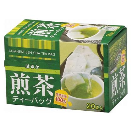 煎茶ティーバッグ はるか(20袋/10箱)