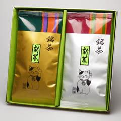 新茶ギフトセット【心/光】