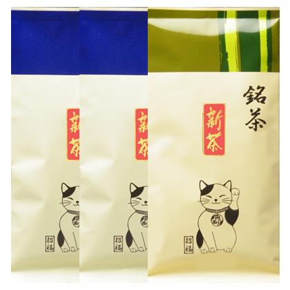 新茶セット 花・風・音(100g×3袋)【メール便送料無料】
