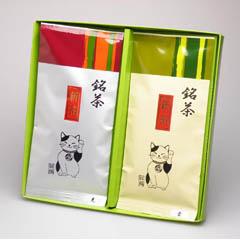 新茶ギフトセット【光/音】